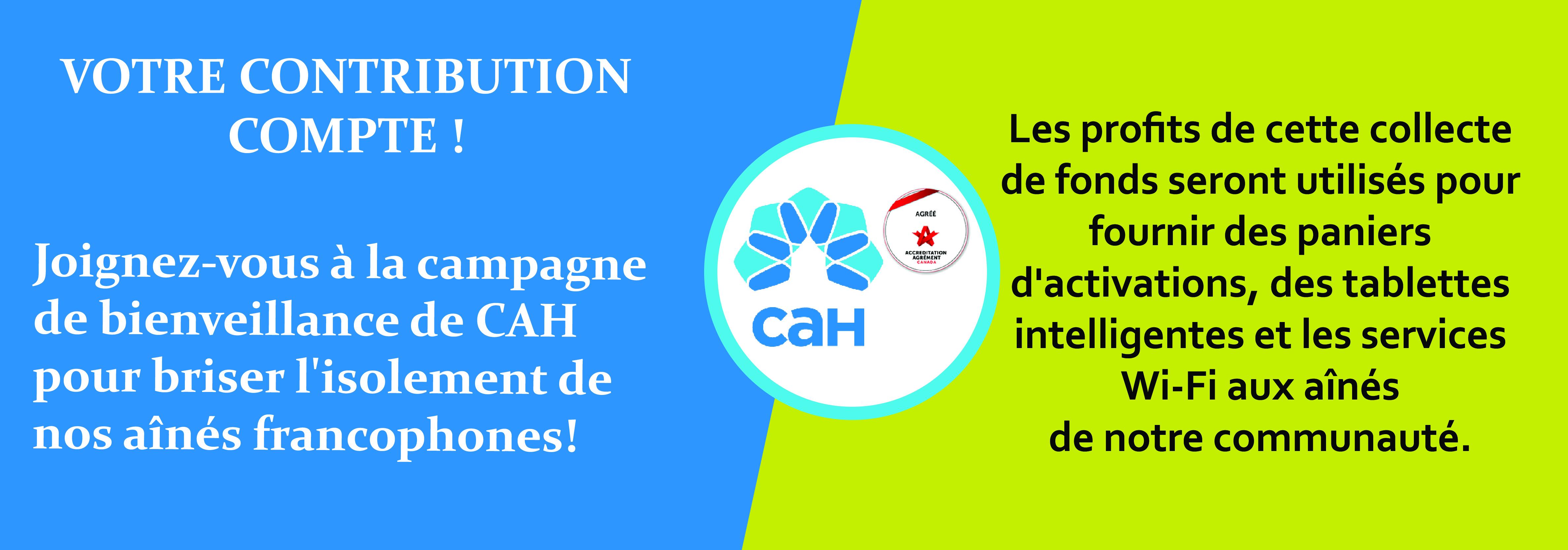 Campagne de bienveillance de CAH 2020